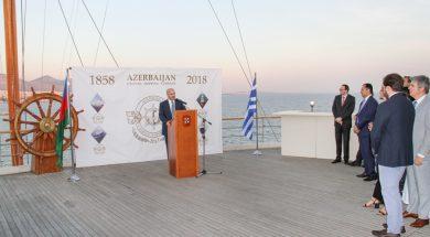 AXDG-nin Yunanıstan nümayəndəliyinin açılışı